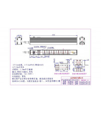 PDU, 6Int. 10A,  3Mtr, British Plug Universal Skt Beijing Top